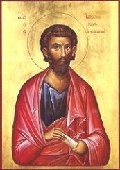 JamesAlphaeus